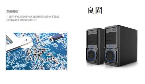 東莞螺絲廠是一家專業生產電腦銅柱