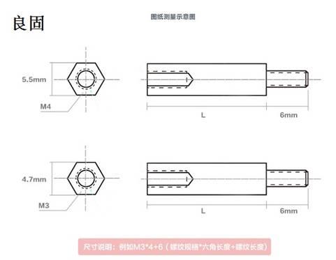 铜柱规格表,单通铜柱规格图